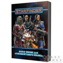 Starfinder. Настольная ролевая игра. Набор фишек для