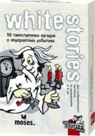 Темные истории Джуниор Белые истории