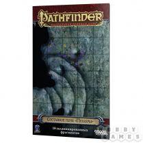 Pathfinder. Настольная ролевая игра. Игровое поле «Пещеры»